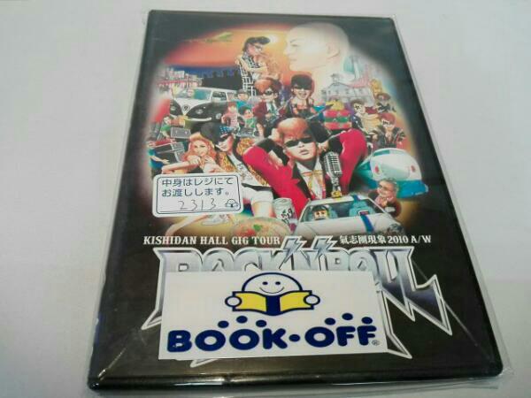 KISHIDAN HALL GIG TOUR 氣志團現象2010 A/W「ロックンロール・ ライブグッズの画像