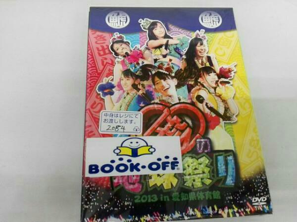 チームしゃちほこ愛の地球祭り 2013 in 愛知県体育館 ライブグッズの画像