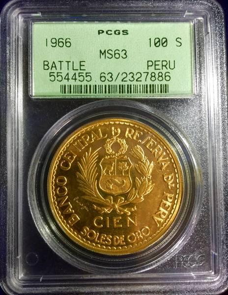 ペルー100ソル金貨1966年バトルPCGS MS63_画像1