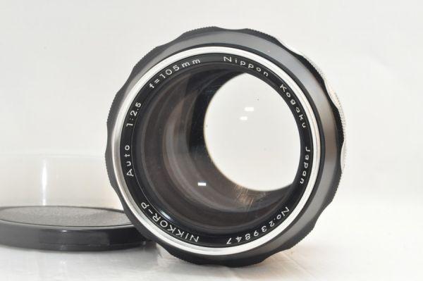 ★極上美品★NIKON NIKKOR-P Auto 105mm F2.5 #4823