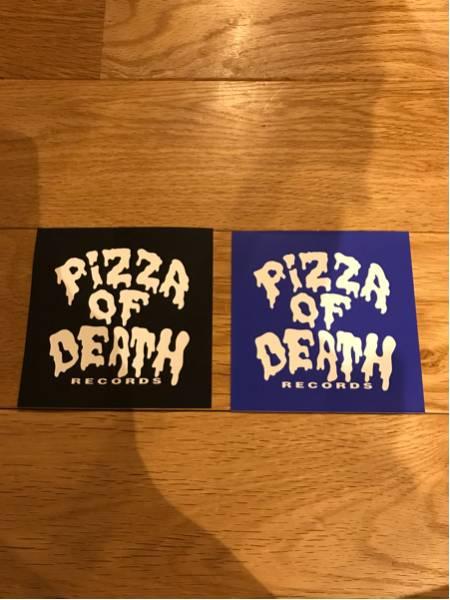 非売品 pizza of death ピザオブデス ステッカー HI-STANDARD ハイスタ WANIMA ワニマ ライブグッズの画像