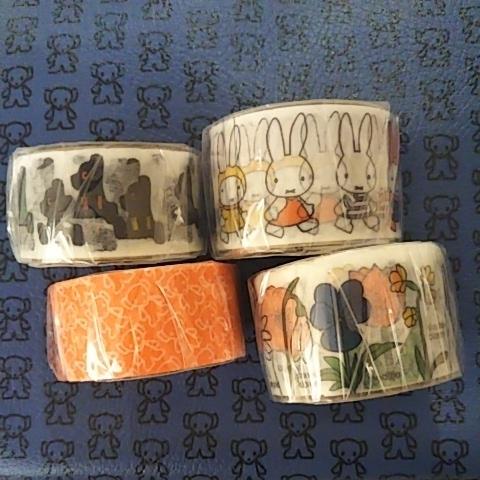 ミッフィー マスキングテープ4個セット シンプルの正体 ディック・ブルーナのデザイン展 展覧会限定 miffy うさこちゃん ブラックベア  グッズの画像