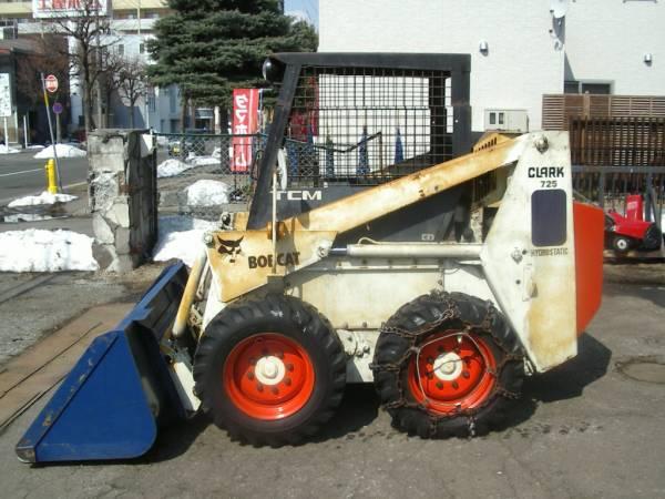 Hokkaido Sapporo Tireshovel * wheel loader * snowblower TCM Bobcat