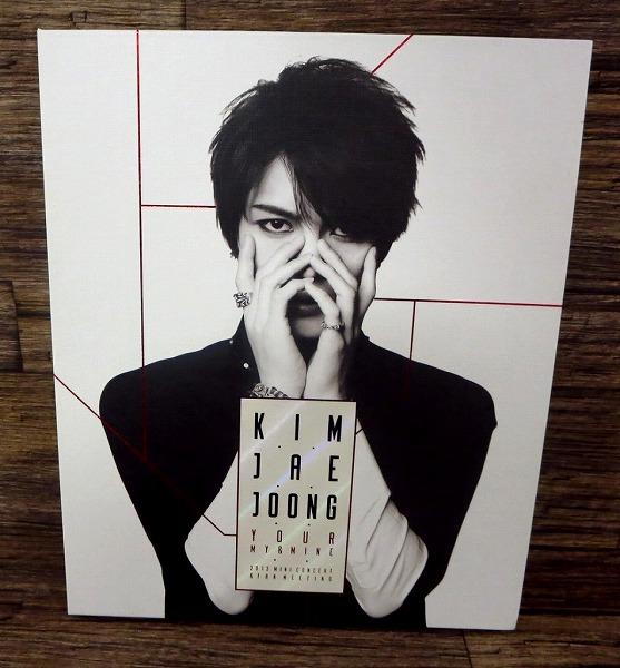 *キム・ジェジュン/KIM JAE JOONG(JYJ) YOUR MY &MINE 2013 MINI CONCERT &FAN MEETING DVD フォトブックつき 韓国音楽/K-POP*z11920