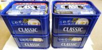 【ミニチュアビールケース4個付】サッポロクラシック/350ml/24缶セット