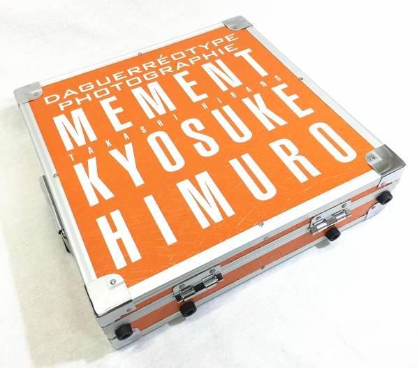完全限定版 『 MEMENT KYOSUKE HIMURO 』  氷室京介 写真集