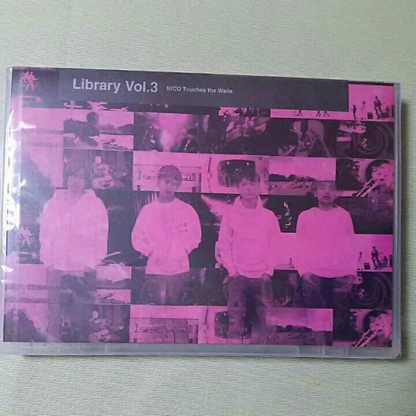 【新品未開封】NICO Touches the Walls Library Vol.3 ライブグッズの画像