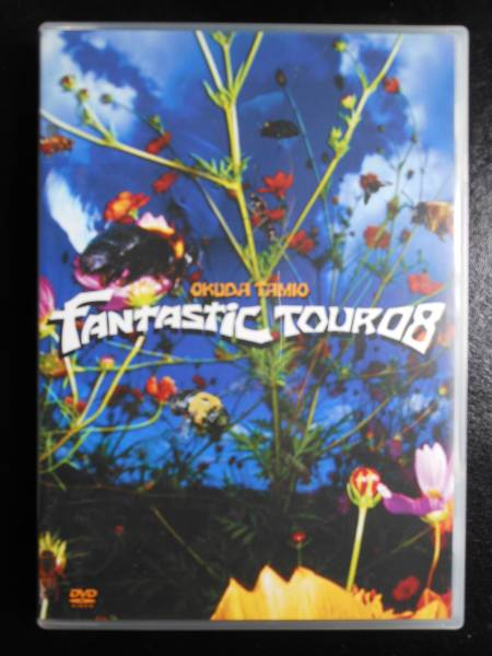 奥田民生 「FANTASTIC TUOR 08」 OKUDA TAMIO Live - 湊雅史 斎藤有太 小原礼 / DVD ライヴ 2008 ライブグッズの画像