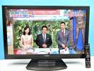 管理番号4486 三菱REAL 320G/HDD内蔵BD内蔵37インチフルハイビジョン液晶TV LCD-37BHR300/2010年製