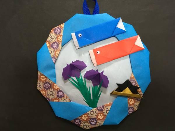 壁面飾り リース ハンドメイド 折り紙 菖蒲の花 こいのぼり かぶと