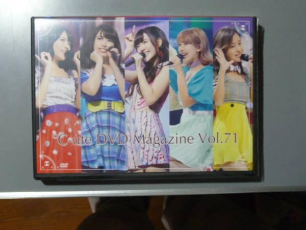 ℃-ute DVD MAGAZINE Vol.71 ライブグッズの画像