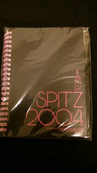 新品未開封☆スピッツ 2004年 ノートブック カレンダー SPITZ