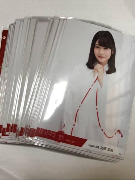 NGT48 生写真 45枚 ライブグッズの画像