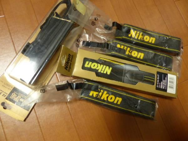ニコン 各種 ストラップ  未使用  5本
