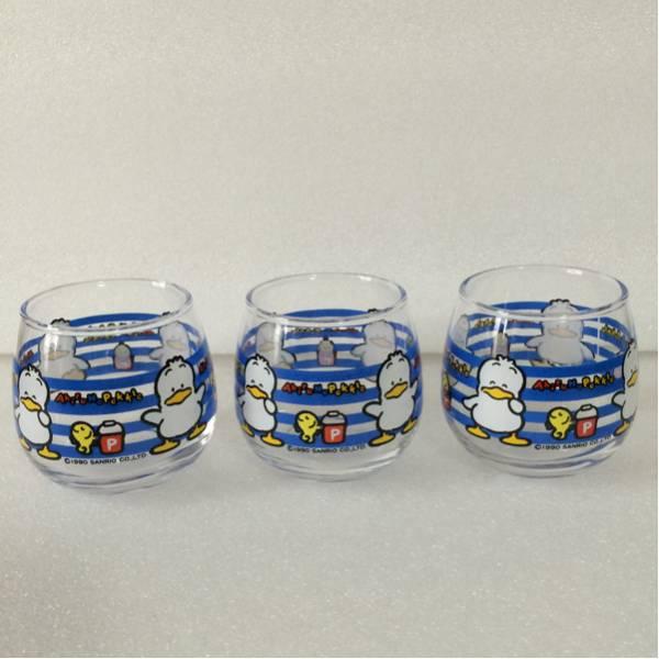 サンリオ レトロ ペックル ミニグラス セット ガラス コップ グラス あひるのペックル 1990年 グッズの画像