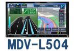 【新品未使用】 ケンウッド 彩速ナビ MDV-L504 7V型メモリーカーナビ/地デジ/ DVD/USB/SD/Bluetooth