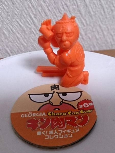 ジョージア キン肉マン 働く超人フィギュアコレクション _画像1