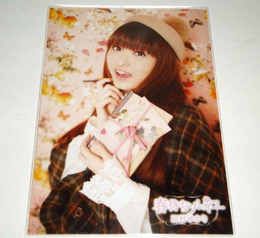 新品★田村ゆかり 春待ちソレイユ 特典ブロマイド 写真