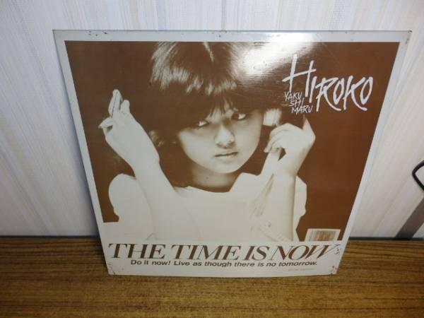 薬師丸ひろ子 ブリキ ポスター 写真 The Time Is Now 約36cm x 36cm