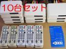 動作品10台セット DXアンテナ DIR910 地上デジタルチューナー