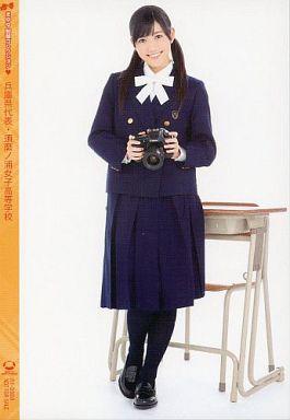 AKB48のまゆゆがPVで着用していた物と同じ旧須磨の浦女子の制服一式 ライブ・総選挙グッズの画像