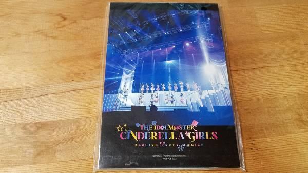 ♪アイドルマスター シンデレラガールズ 特典 ポストカードブック (21枚組)♪THE IDOLM@STER CINDERELLA GIRLS 2ndLIVE PARTY M@GIC!!