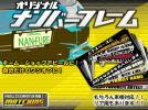 ナンフレDF200E DR125S DR250 DR250S DR650SE DR800S DR-Z50 DR-Z125L DR-Z250 DR-Z400E DR-Z400S DR-Z400SM DR-Z70 EN125A FD110ラブ250SB