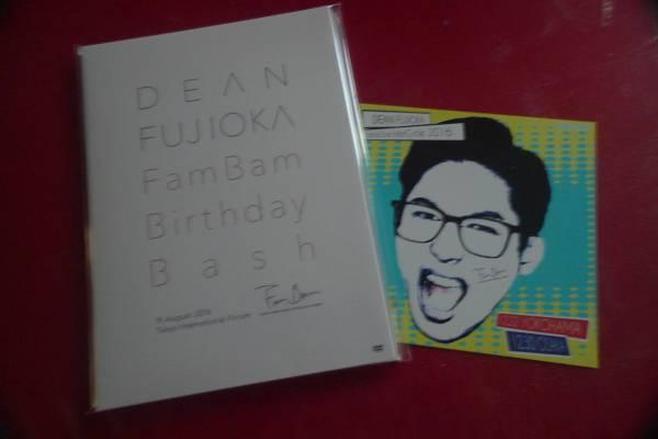 "DVDディーンフジオカ DEAN FUJIOKA ""Fam Bam Birthday Bash"" ファンクラブ限定 会場予約特典 カード付き グッズの画像"