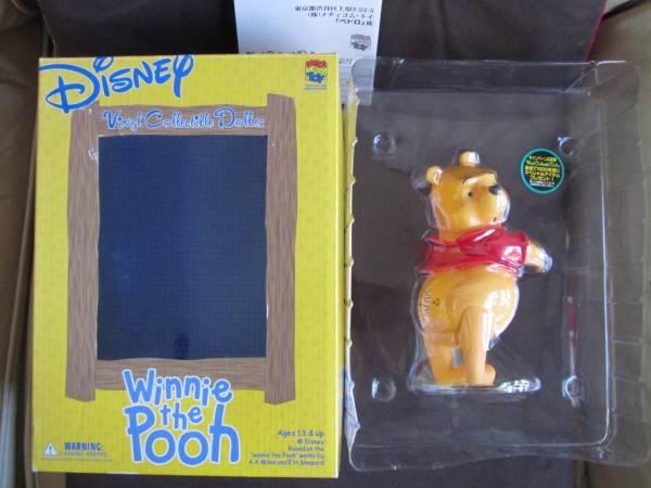 ★☆希少品 くまのプーさん ディズニー レトロ 年代物 2003年? メディコム トイ VCD Winnie-the-Pooh フィギュア ディズニーグッズの画像