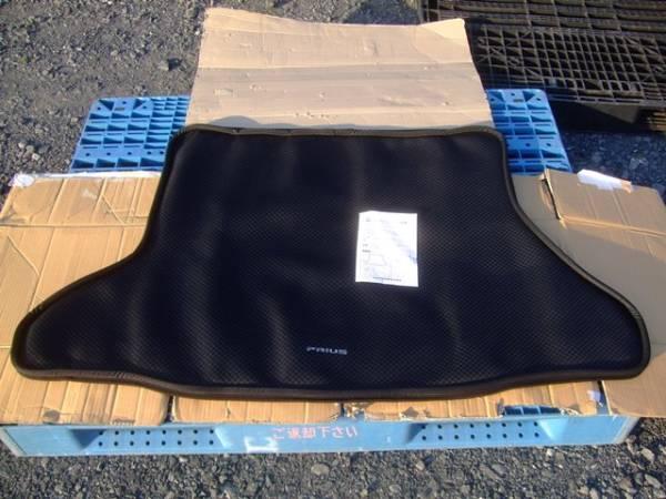 未使用☆トヨタ ZVW30系 プリウス 純正オプション ラゲージソフトトレイ 撥水・防水生地 品番:08213-47055 ラゲッジマット ラゲージマット