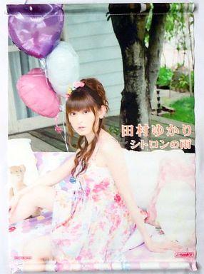 美品 田村ゆかり タペストリー 「CD シトロンの雨 初回限定盤」 とらのあな購入特典 声優 なのは キンスパ