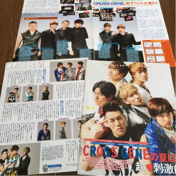 ★CROSS GENE 切り抜き 4ページ★