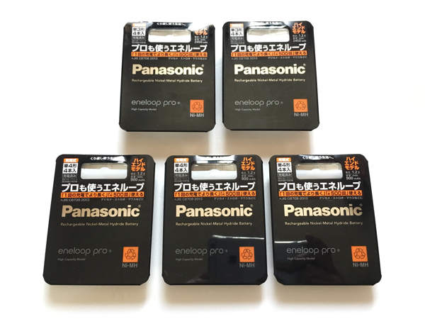 【送料無料】Panasonic エネループ プロ 単3形 8本 単4形 12本 新品未開封 eneloop pro ハイエンド