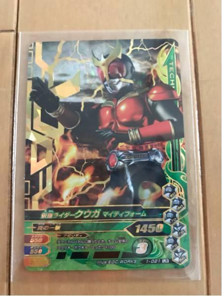 ガンバライジング 仮面ライダークウガマイティフォーム1-021LR