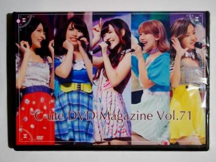 ℃-ute DVD MAGAZINE Vol.71 DVDマガジン  即決送料無料 ライブグッズの画像
