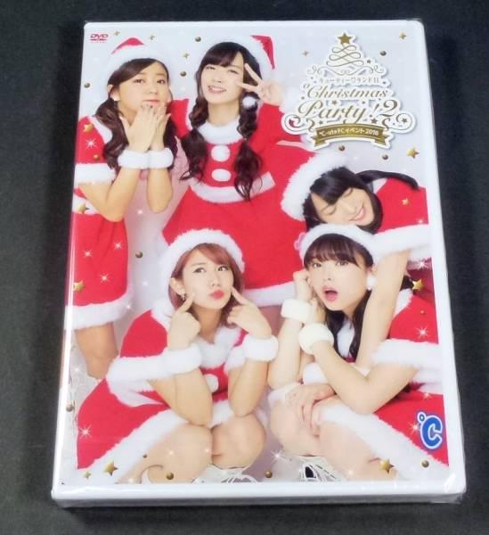 DVD ℃-ute FCイベント2016 キューティーランド11 ~℃hristmas Party!2~ 即決送料無料 ライブグッズの画像