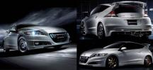*HONDA Honda CR-Z premium white * pearl CVT* Paddle Shift sunroof attaching MUGEN Mugen full aero custom special edition used car reality beautiful goods