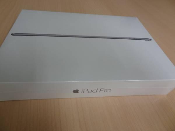 ★Apple iPad Pro Wi-Fiモデル 9.7インチ 128GB 新品未使用