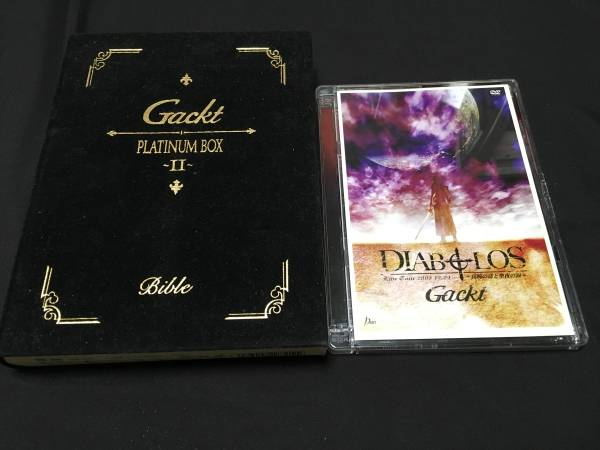 Gackt DVD 2組 ライブグッズの画像