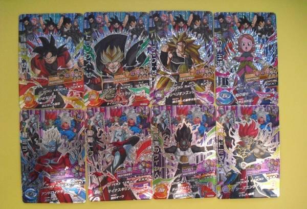 ドラゴンボールヒーローズ★GDM10弾 CP 8枚セット 黒仮面のサイヤ人/魔神ドミグラ/バーダック:ゼノなど HGD10 キャンペーン コンプ