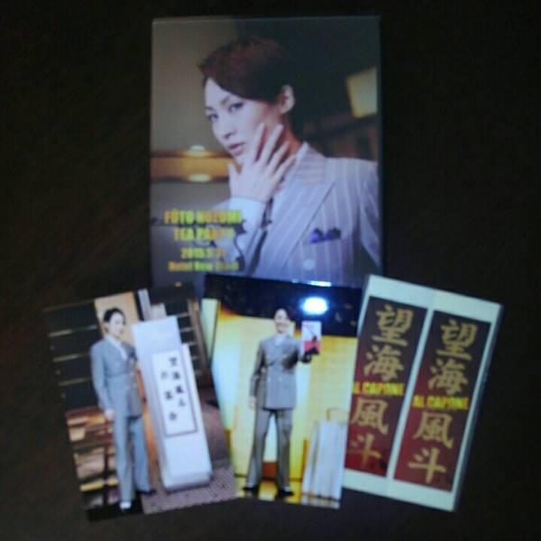 宝塚雪組、望海風斗さんお茶会DVD「2015年アルカポネホテルニューオータニ」お茶会生写真2枚、千社札シール2枚セットです。