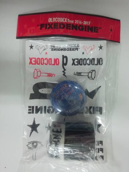 OLDCODEX FIXED ENGINE 会場限定セット 9/24 東京 Diver City 新品未開封