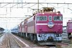 【鉄道写真】ED75 1001+ED75 1002+ED75 121『あけぼの』[9001235]