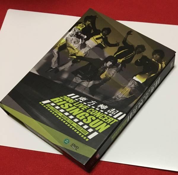 東方神起 DVD 2006LIVE CONCERT RISINGSUNジェジュンユチョンジュンスユノチャンミンJYJ