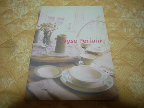 wyse 「Perfume」 Wyse パンフレット 月森 HIRO MORI TAKUMA