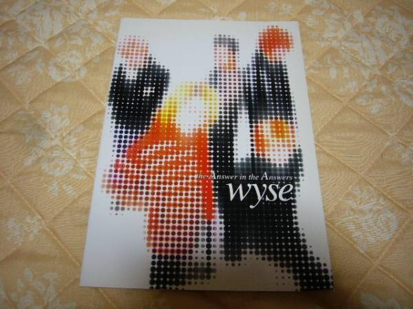 wyse 「the Answer in the Answers」 Wyse パンフレット 月森 HIRO MORI TAKUMA