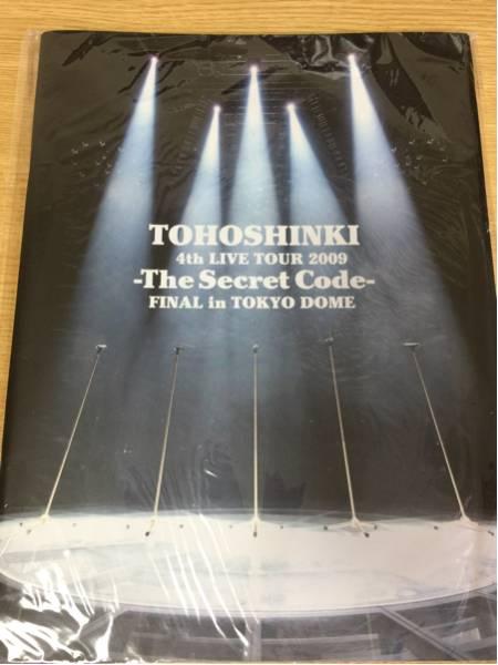 東方神起 The Secret Code 東京ドーム TSC ユノ ジェジュン ユチョン ジュンス チャンミン パンフレット