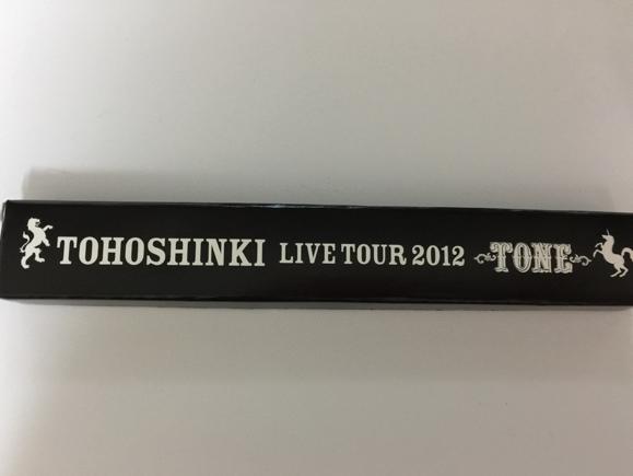【選べるおまけ】東方神起 TONE ツアー 会場限定ボールペン 3/13 大阪城ホール 新品未使用