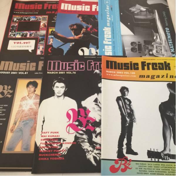 B'z music freak magazine 6冊セット 76~105
