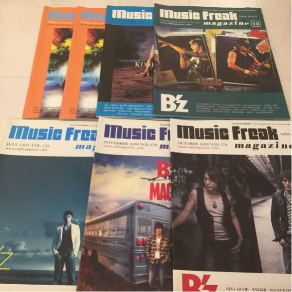 B'z music freak magazine 7冊セット 178号含む